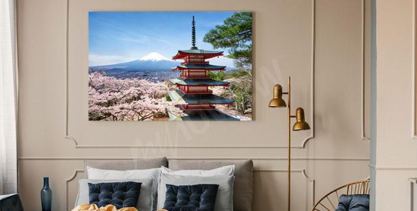 Spring in Japan canvas print