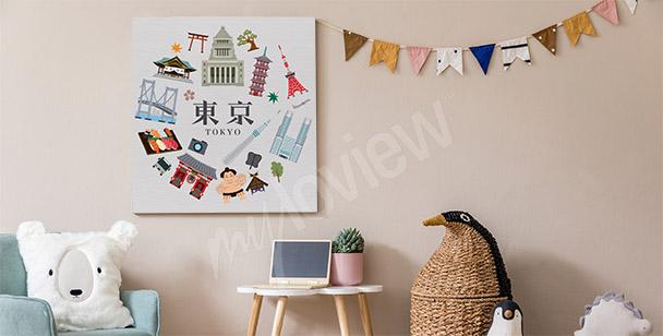 Tokyo canvas print with symbols