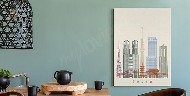 Tokyo skyscrapers canvas print